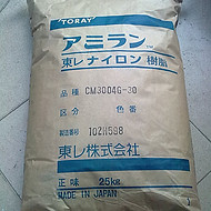 PA6 CM1061 日本东丽 全国送到