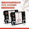 TY-ICLS/480-5-7% 智能三相共补谐波抑制电力电