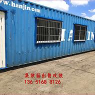 上海二手集装箱厂家