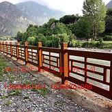 供应陕西西安塑石仿木栏杆,水泥仿树皮围栏