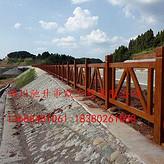 供应阿坝州马尔康市水泥户外仿木纹栏杆、金川县仿树藤栏杆、小金县仿木桌椅凳