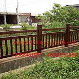 供应内蒙古巴彦淖尔市户外仿木栈道,水泥仿树皮护栏,实木围栏