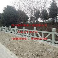 供应广元旺苍铸造石栏杆,桥梁栏杆,水泥护栏