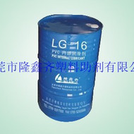 PVC内润滑剂