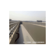 CPS865混凝土结构防腐防水涂料简介