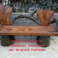 供应景区水泥仿树桩桌凳,仿木椅子,仿木护栏