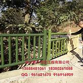 供应阿坝州小金县仿竹护栏,仿树皮栏杆,仿木护栏