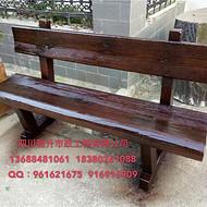 供应户外水泥仿木桌椅凳,混凝土仿木护栏