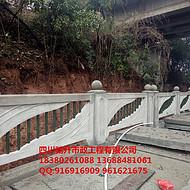 供应成都地区铸造石栏杆,不锈钢复合式仿石护栏
