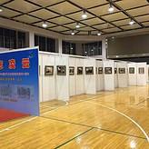 北京展会摊位展架布置租赁,书画展版墙布展搭建