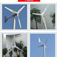 超靜音小型家用風力發電機1kw低轉速交流發電機