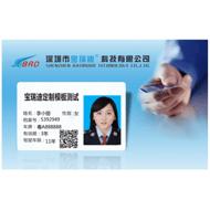 廣西疾控健康證製作軟件/醫院_|-万联证劵,衛生防疫站健康證辦理製證一站式係統