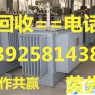 东莞市桥头废旧变压器回收公司,桥头二手配电柜回收公司
