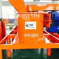 北京出售有机肥滚筒造粒机中环国科