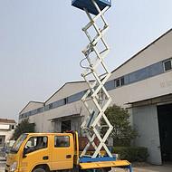 工厂建筑剪叉升降平台
