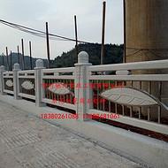 供应重庆九龙坡区铸造石护栏,南岸区水泥仿石喷砂复合式栏杆