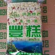 丰糕/沂水丰糕/沂蒙山区特产食品