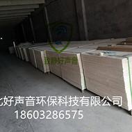 北京石景山区隔音板、北京石景山区噪音治理公司