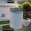 深圳市OBSH发泡剂供应