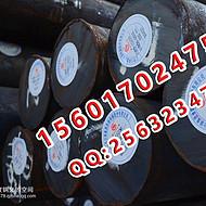 Q345E圆钢,大圆钢,耐低温圆钢