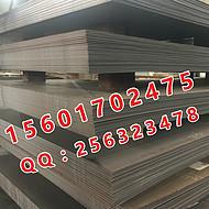 Q345D钢板现货,一张起售,2*1250*3000