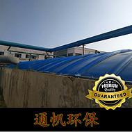工厂车间臭气异味气体处理设备 *