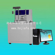 全自动发动机冷却液冰点测定仪SH/T0090 湖南加法仪器
