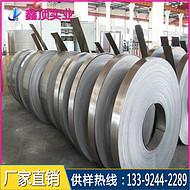 深圳龙岗65锰钢带现货 65mn弹簧钢介绍 65Mn弹簧钢用途