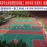 襄阳丙烯酸球场地坪漆施工 丙烯酸篮球场铺设