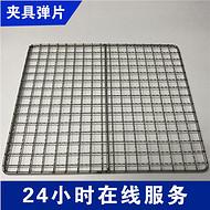 不锈钢网固定 金属丝网板 喷漆柜过滤网 千层架网片