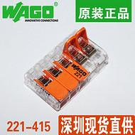 万能导线布线端子5孔位快速接线器端子灯具照明电源并线连接器
