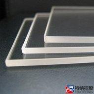 广东进口高硼硅防火玻璃厂家  检测部门专用玻璃