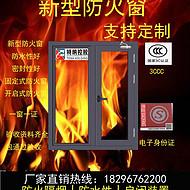 重慶高層建築逃生間防水開啟式防火窗廠家