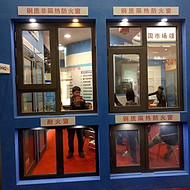 江蘇特納特玻避難間節能鋼製防火窗廠家-碧桂園合作廠家