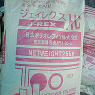 重庆聚丙烯酰胺  重庆轩扬化工有限公司