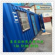 上海飞翼集装箱   展翼集装箱定制改装