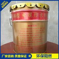G60-3电缆膨胀型防火涂料-电缆膨胀型防火涂料厂家直销