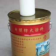 饰面型防火涂料-豫白水性漆-豫白饰面型防火涂料