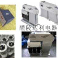 电力电容器 DTCPS0.525-20-3-G