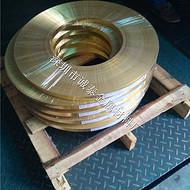 h62 h65黄铜带 黄铜卷 定做镀镍黄铜带厂