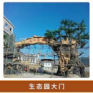 安徽合肥仿真树大门-合肥水泥假树大门安装