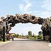 天津生态园假树 天津生态园假树大门供应 天津生态园大门价格