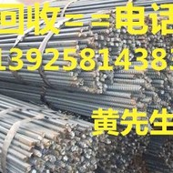 东莞专业废旧钢材回收公司,东莞二手钢材回收公司,东莞回收二手钢材公司