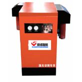 激光切割专用冷冻式空气干燥机(0.6~1.6MPa)