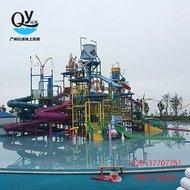广州沁洋水上乐园设备厂家设计定制户外儿童水屋水寨水上滑梯