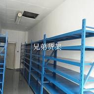 仓库中型货架-货架厂家