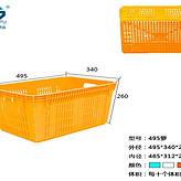 重庆厂家批发优质塑料箩,全新料水果筐现货供应