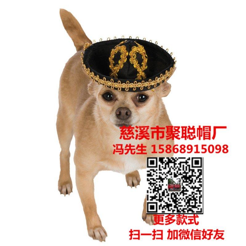 sombrero-dog-hatrubies-blackgold-1_副本