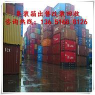 上海周边集装箱出售改装回收   飞翼展翼集装箱定制改装