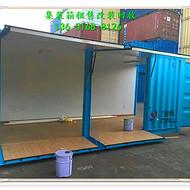 上海周边集装箱出售改装回收   上海飞翼展翼集装箱定制改装